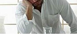 慢性前列腺炎怎么治